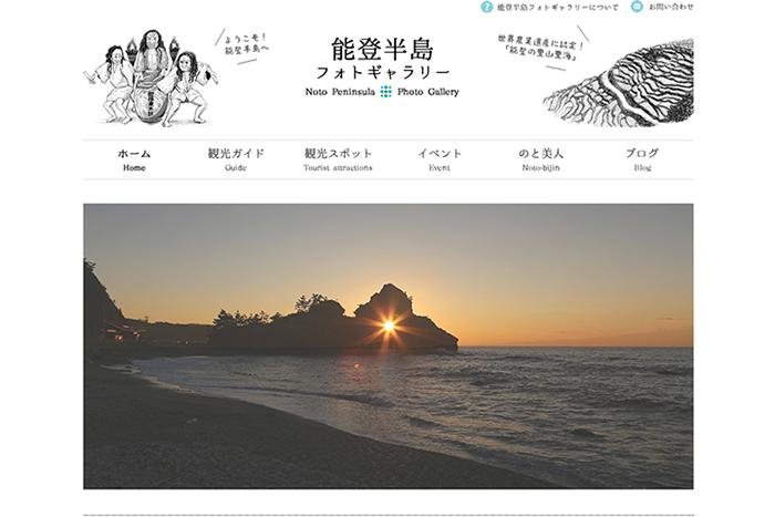 blog_20140720