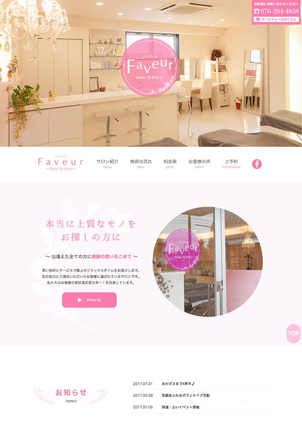 blog_20161001_8