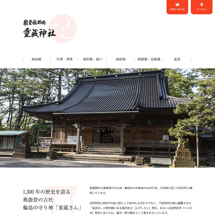 blog_20161227_8