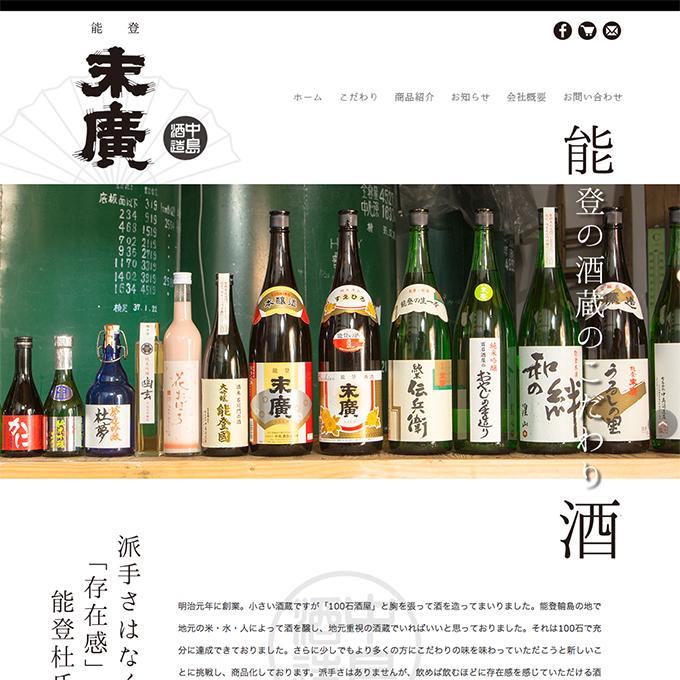 notosuehiro_1101