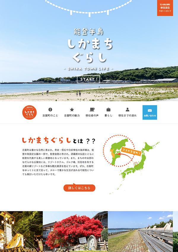shika_0301