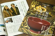 tmb_blog_20150304