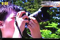 tmb_blog_20150619