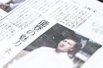 tmb_blog_20150702