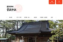 tmb_blog_20161227