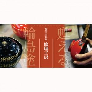 tmb_nagaya_0311