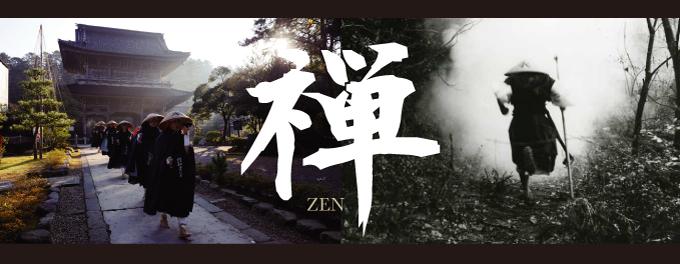 wajima_0313